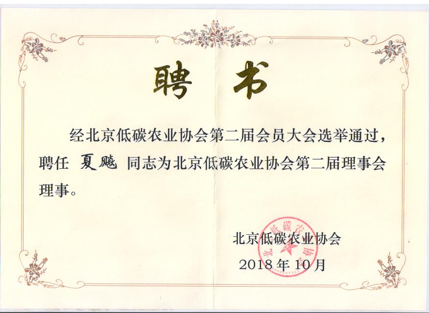 2 001_副本.jpg
